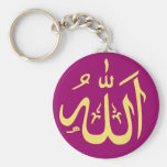 Allah customisable Islamic Basic Round Button Key Ring