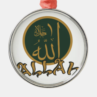 Allah Silver-Colored Round Decoration
