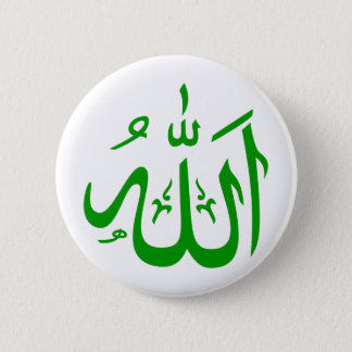 Allah in Arabic 6 Cm Round Badge