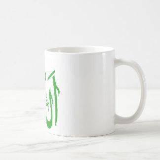 Allah in Arabic Coffee Mug
