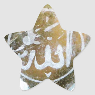 Allah in Jordan Star Sticker