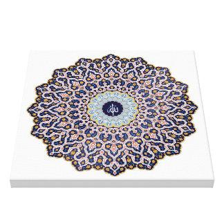 Allah - Islamic Art Canvas Print