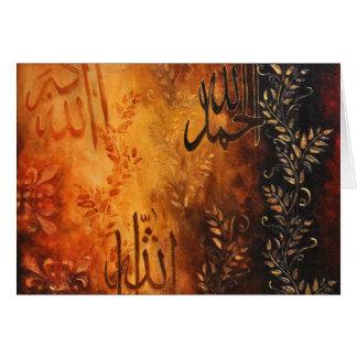 Allah Islamic Art Gifts - Eid and Ramadan! Greeting Card