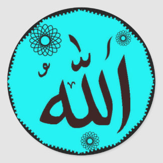 Allah Islamic blue round stickers