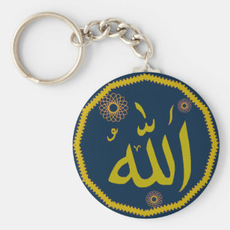 Allah islamic keychain