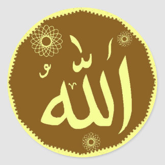 Allah Islamic round stickers