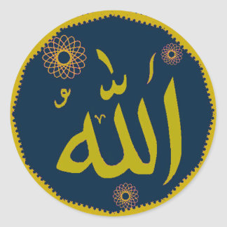 Allah Islamic round stickers