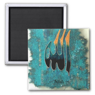 Allah Magnet - Tasneem Sachee Original Art Print