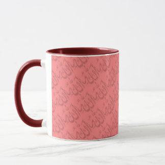 Allah pink Islamic mug
