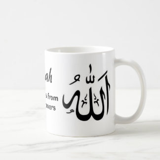 Allah Protect us fromyour followers Coffee Mug