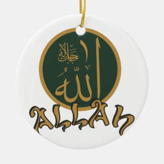 Allah Round Ceramic Decoration