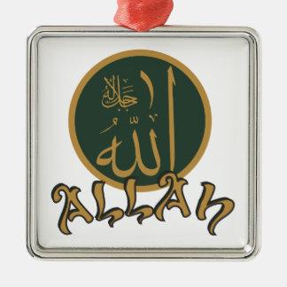 Allah Silver-Colored Square Decoration