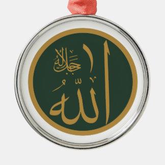 Allah Symbol Silver-Colored Round Decoration