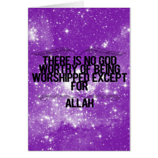 Allah The Lord of The Worlds Card