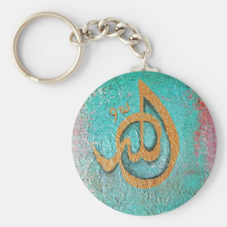 'Allah'  tranquilty design Key Ring
