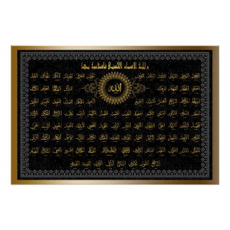 allahs names poster FROM 14.99