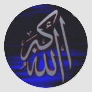 ALLAHU AKBAR Blue Sticker
