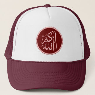 Allahu akbar God is the greatest Islamic hat