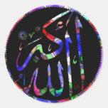 Allahu akbar Islamic 3-d stickers