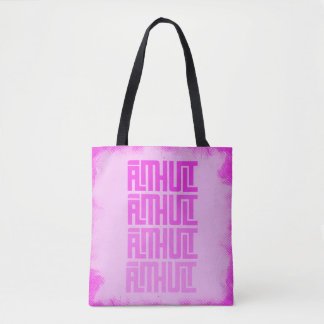 Älmhult x4 Pink additional Tote Bag