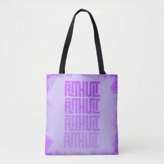 Älmhult x4 Purple additional Tote Bag