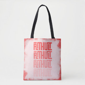 Älmhult x4 rode extra tote bag