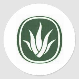 AloeCure®aloe leaf products Classic Round Sticker