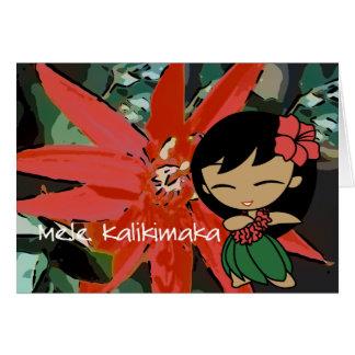 Aloha Honeys Red Tropical Flower Christmas Card