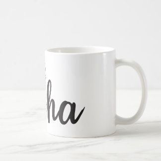 Aloha Pineapple Tropical Mug