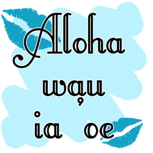 Hawaiian Language Cards | Zazzle AU