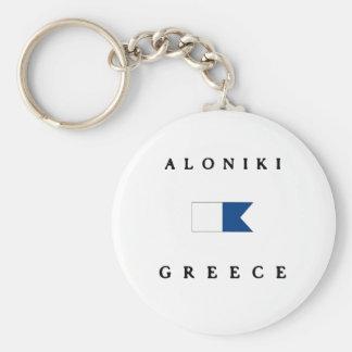 Aloniki Greece Alpha Dive Flag Keychain