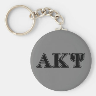 Alpha Kappa Psi Black Letters Basic Round Button Key Ring