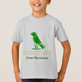 Alphabet Green Art W T-Shirt