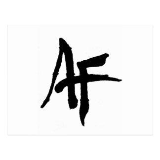AlphaFitt Plain Logo Postcard