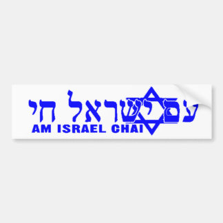 am yisrael chai bumper sticker
