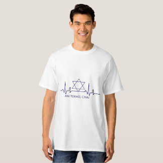 am yisrael chai hebrew text t shirt