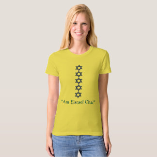 """Am Yisrael Chai"" T-Shirt"