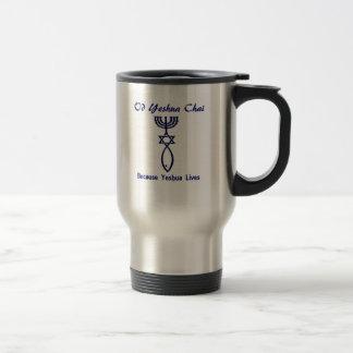 Am Yisrael Chai -- Yeshua Messianic Travel Mug