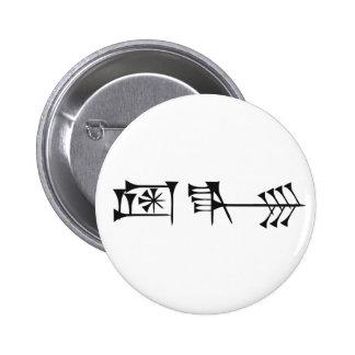 Ama-gi 6 Cm Round Badge