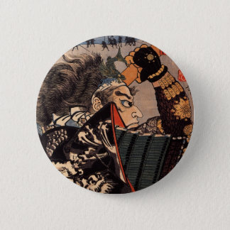 Amakasu Omi No Kami 6 Cm Round Badge