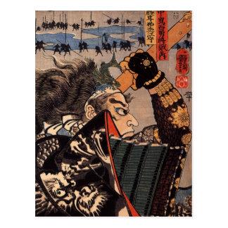 Amakasu Omi no kami Postcard