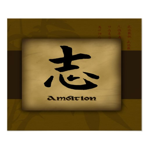 Ambition Chinese Poster