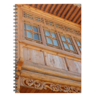 Amdo Tibetan New Old Town Notebook