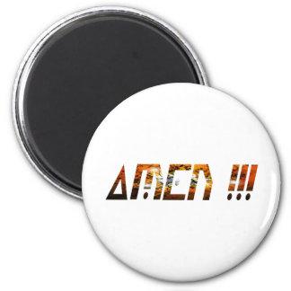 Amen Effet Braise 6 Cm Round Magnet