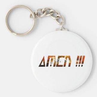 Amen Effet Braise Basic Round Button Key Ring