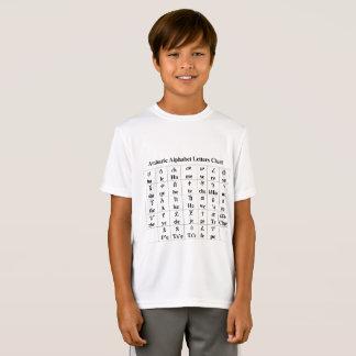 Amharic Alphabet Letters Chart - 33 Degree T-Shirt