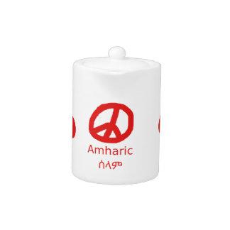 Amharic Language And Peace Symbol Design