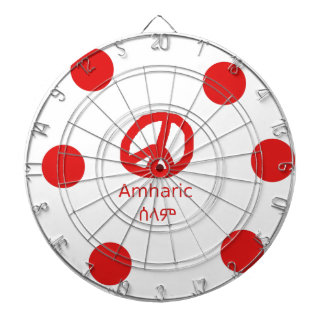 Amharic Language And Peace Symbol Design Dartboard