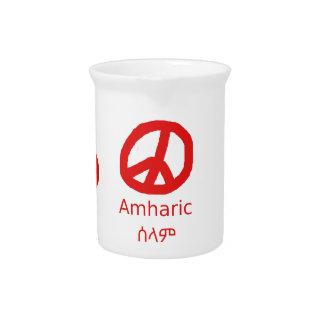Amharic Language And Peace Symbol Design Pitcher