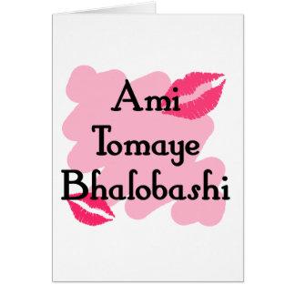 Ami Tomaye Bhalobashi -  Bengali I love you Card